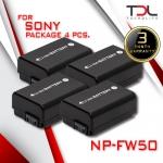 Pro S5 แบตเทียบ 4 ก้อน Sony NP-FW50 ตระกูล A7 ตระกูล NEX A5100 A6000 A6300 A6500
