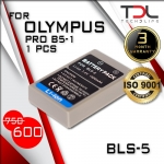 PRO B5-1 แบตเทียบ Olympus BLS-5 BLS5 OMD-EM10, EM10II,EM10MKII,PEN,E-PL2,E-PL5