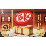 คิทแคทรสสตรอเบอร์รี่ชีสเค้ก KitKat Strawberry Cheese Cake 3 ห่อ