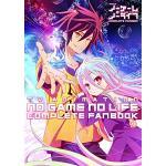 <สอบถามราคา> หนังสือรวมภาพแฟนบุ๊ค No Game No Life (ภาษาญี่ปุ่น)