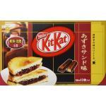 คิทแคทรสแซนวิสถั่วแดงญี่ปุ่น KitKat Azuki Sando 3 ห่อ