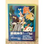 <พร้อมส่ง> หนังสือรวมภาพ กินทามะ Gintama