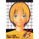 <สอบถามราคา> หนังสือรวมภาพ ฮิคารุเซียนโกะ Hikaru no Go Artbook