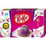 คิทแคทรสมันหวานสีม่วง KitKat Beni Imo 3 ห่อ