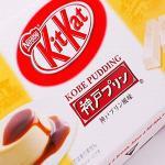 คิทแคทรสพุดดิ้งโกเบ KitKat Kobe Pudding 3 ห่อ
