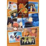 <สอบถามราคา> หนังสือโน๊ตวงดนตรี กีตาร์เบส กินทามะ Gintama เล่ม2