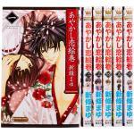 <สอบถามราคา> หนังสือการ์ตูน Ayakashi koi emaki จังหวะรักปีศาจเจ้าเสน่ห์์ Mayu Shinjo (ภาษาญี่ปุ่น)