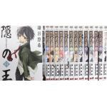 <สอบถามราคา> หนังสือการ์ตูน ราชานินจา Nabari no Ou (ภาษาญี่ปุ่น)