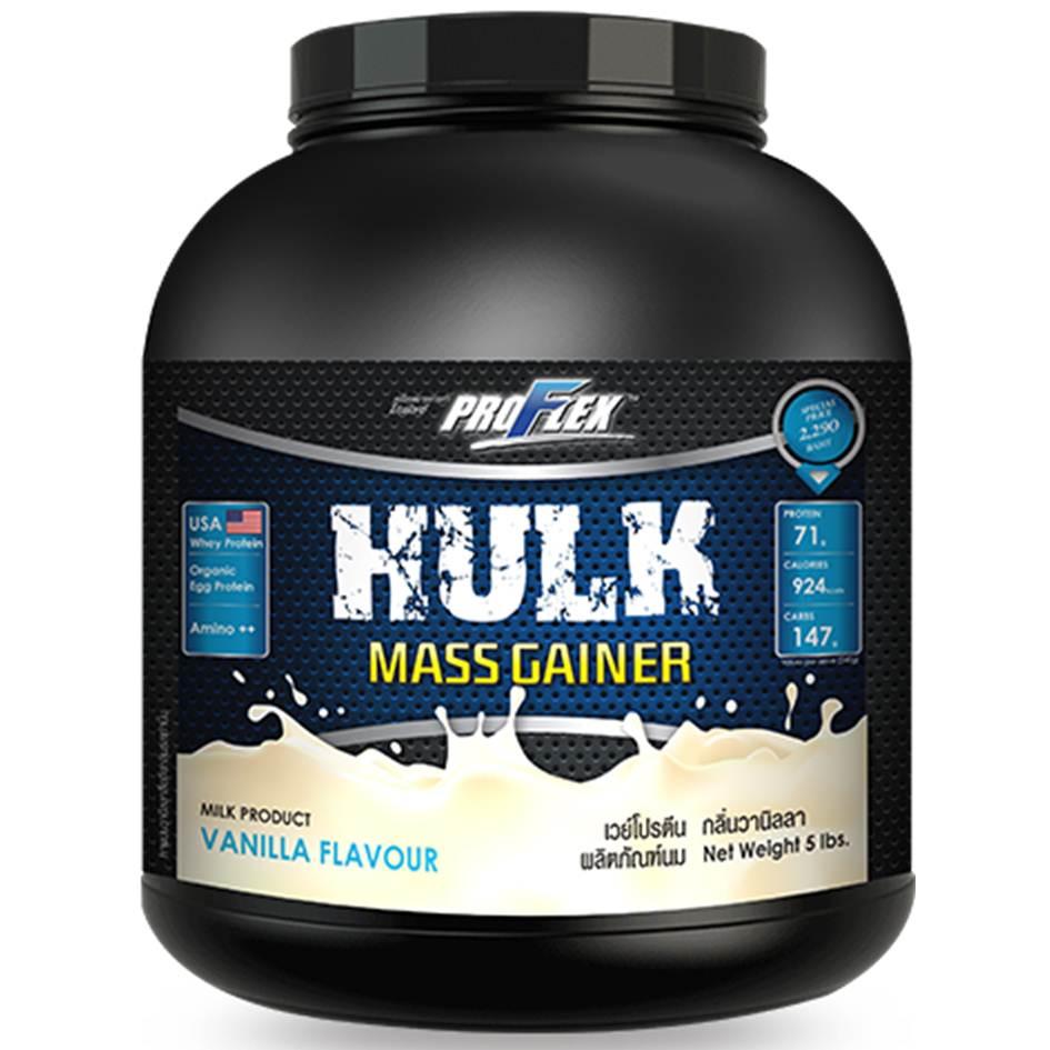 ProFlex Hulk Mass Gainer กลิ่นวานิลลา 5 ปอนด์