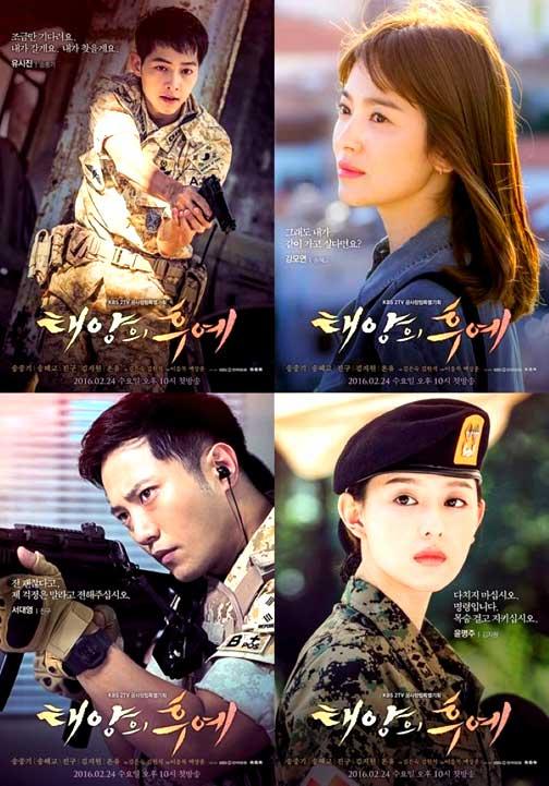 DVD ชีวิตเพื่อชาติ หัวใจเพื่อเธอ (Descendants of the Sun) 4 แผ่น 2 ภาษา พากย์ไทย+เกาหลี ซับไทย