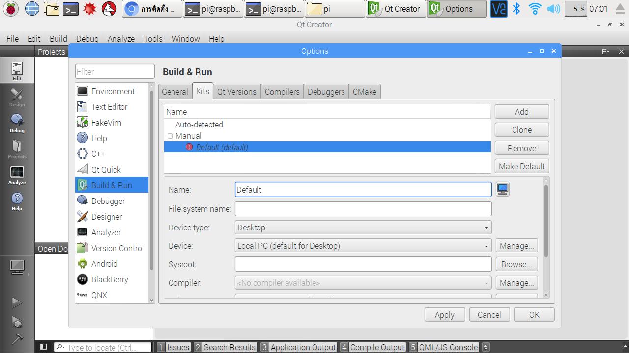 Install Qt Creator on Raspberry Pi & Setup GCC Compiler