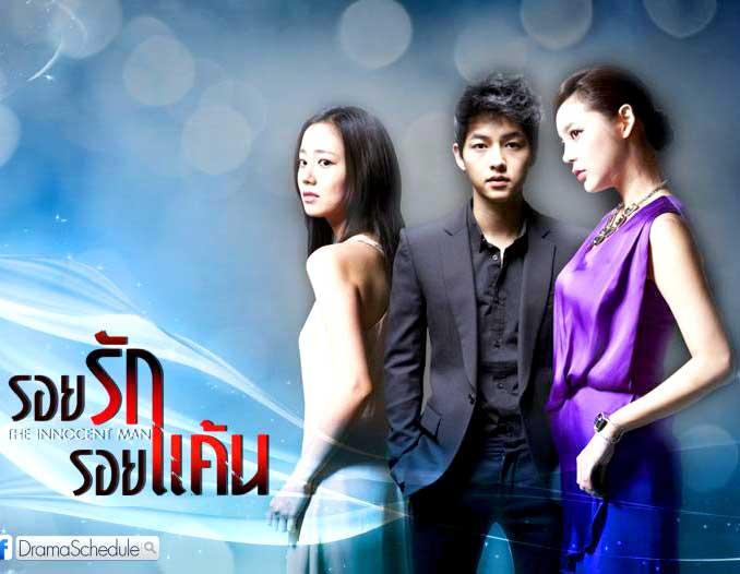 DVD รอยรักรอยแค้น (Innocent Man) 6 แผ่น พากย์ไทย Song Joong Ki, Moon Chae Won, Park Si Yeon