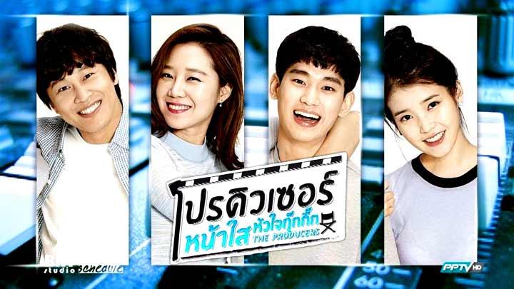 DVD โปรดิวเซอร์หน้าใส หัวใจกุ๊กกิ๊ก (The Producers) 4 แผ่น พากย์ไทย