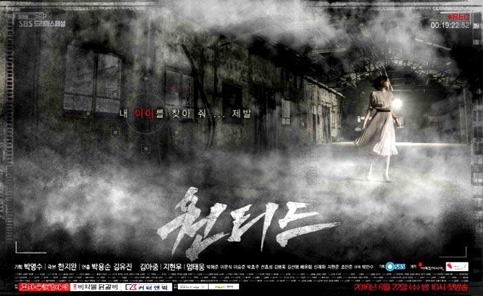 DVD Wanted 2016 มี 4 แผ่น ซับไทย Kim Ah Joong, Ji Hyun Woo, Uhm Tae Woong, Park Hae Joon