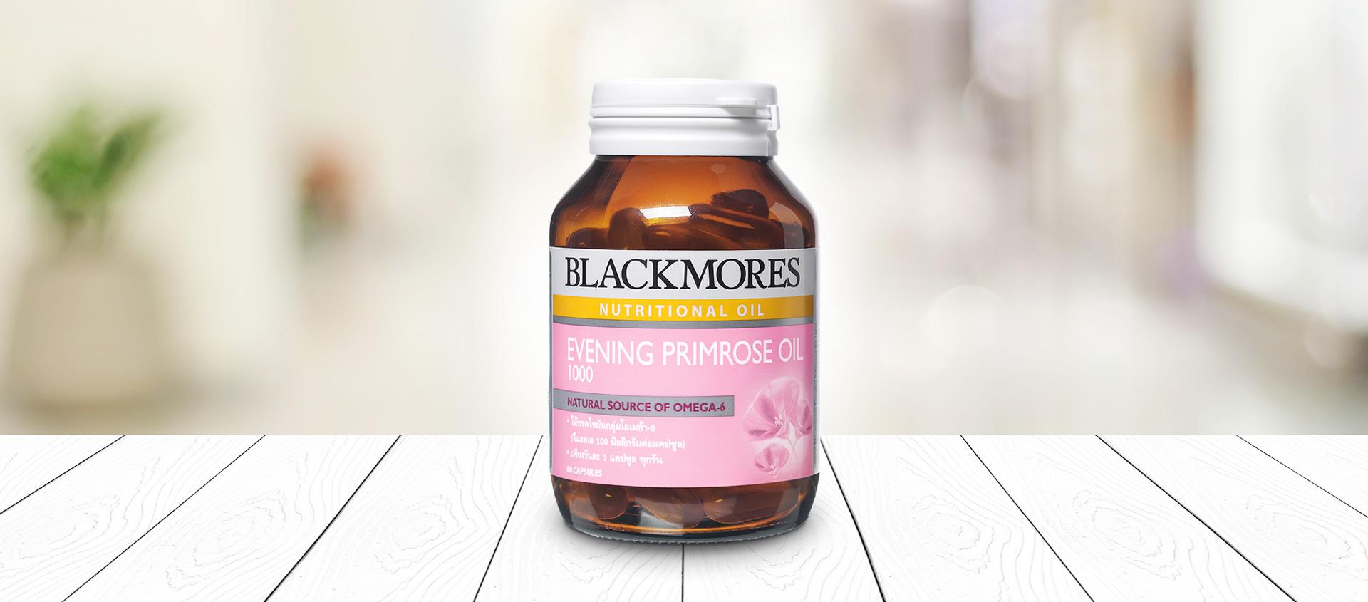 Blackmores Evening Primrose Oil 1000 แบลคมอร์ส อีฟนิ่งพริมโรส ออยล์ 1000 (น้ำมันอีฟนิ่งพริมโรส ชนิดแคปซูล)
