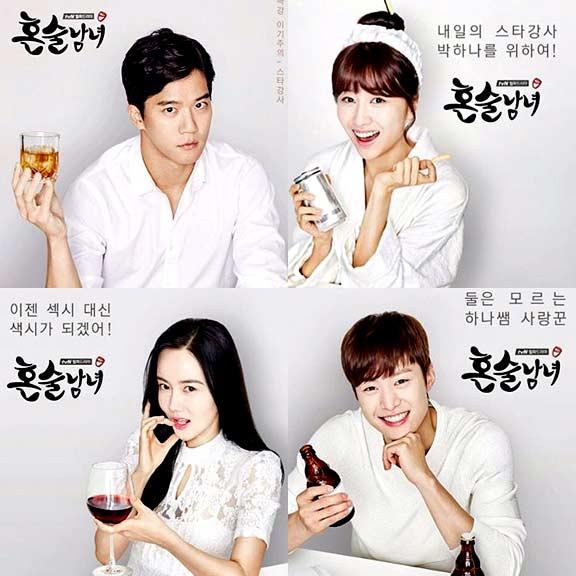 DVD Drinking Solo 4 แผ่น ซับไทย
