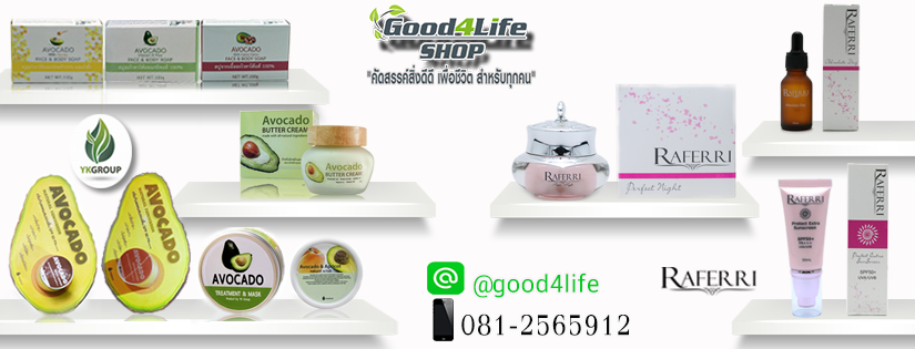 Good4Life Shop