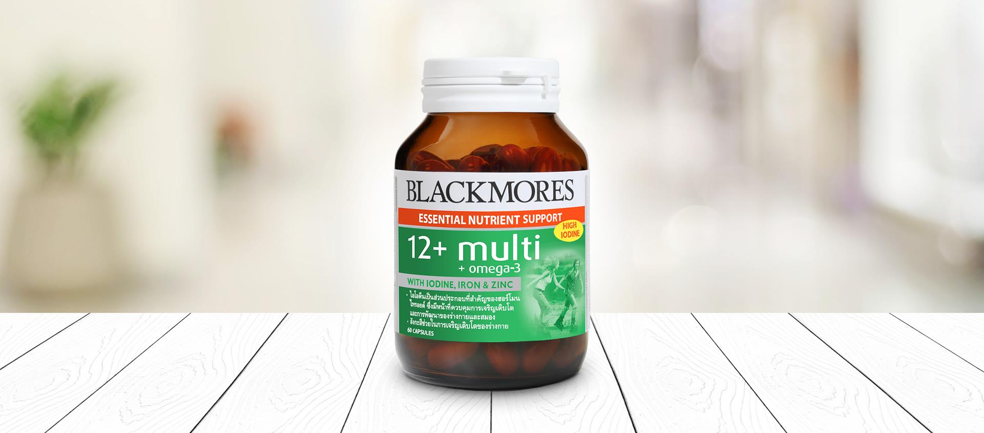 Blackmores 12+ Multi แบลคมอร์ส 12+ มัลติ (ผลิตภัณฑ์เสริมอาหาร)
