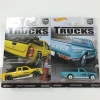 Hot Wheels Car Culture Trucks จัดเซท 5 คัน(Black)