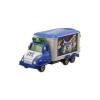 Tomica Disney Motors Pixar Monsters University Jolly Float (Blue)