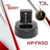 Pro S3 แท่นชาร์จแบต Sony NP-FW50 + แบตเทียบ Battery Pack Sony NP-FW50 1 ก้อน