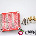 Raspberry Pi 2/3 GPIO Expansion Board