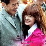 DVD ขอมองรักด้วยหัวใจ (Angel Eyes) 5 แผ่น เลือกได้ 2 ภาษา ไทย+เกาหลี