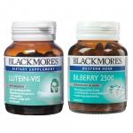 Blackmores Lutein-Vis 60 เม็ด คู่กับ Blackmores Bilberry 2500 มก.60 เม็ด(**สินค้าลดราคาพิเศษ ไม่ร่วมรายการฟรีค่าจัดส่ง**ค่าส่ง 50 บาท)