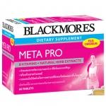 Blackmores Meta Pro 60 เม็ด ส่วนผสมสารสกัดจากธรรมชาติ การ์ซิเนียและแคปซิคุม