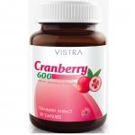 Vistra Cranberry 600 mg 30 เม็ด วิสทร้า แครนเบอร์รี่ 600