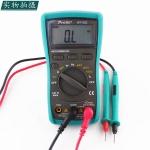 Digital Multimeter มัลติมิเตอร์ (Pro'sKit MT-1232 3 3/4 - Autorange)