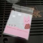 ถุงใส่คุ๊กกี้ ใส่ขนม ขนาด 10X10+3 CM 100 ถุง สีชมพู BAKE199