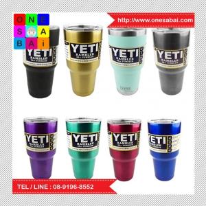 แก้ว เยติ YETI แก้วเก็บความเย็น เก็บน้ำแข็งได้นาน 18-24ชั่วโมง ขนาด 30 ออนซ์