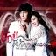 DVD รักป่วนวิญญาณหลอน (The Master's Sun) 5 แผ่น เลือกได้ 2 ภาษา ไทย+เกาหลี สนุก ฮา โรแมนติก thumbnail 1