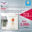 BUY 1 GET 1 SUN CC CREAM 50 ML Free DERMOPURIFYER ACNE AND MAKEUP CLEANSING WATER 200 ML thumbnail 2