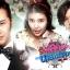 DVD รักพลิกล็อกของนายหน้าหวาน (Bel Ami / Pretty Man) 4 แผ่น พากย์ไทย Jang Geun Suk, IU, Lee Jang Woo, Han Chae Young thumbnail 2