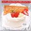 กระดาษรองเค้ก กระดาษดอลลี่ 36แผ่น BAKE122 thumbnail 1