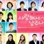 DVD รักอีกครั้งหัวใจคือเธอ (Little Love Never Hurts) 13 แผ่น พากย์ไทย thumbnail 2