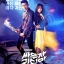 DVD Let's Fight Ghost 4 แผ่น ซับไทย TaecYeon, Kim So Hyun, Kwon Yool, Kim Sang Ho thumbnail 1