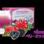 ผลิตภัณฑ์เสริมอาหาร Collagen Gluta Complex Plus