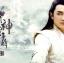 DVD จูล่ง เทพเจ้าแห่งสงคราม (God of War Zhao Yun) 15 แผ่น ซับไทย สนุกคะ thumbnail 2