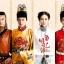 DVD หยุนเสียนหมอหญิงวังจักรพรรดิ์ (The Imperial Doctress) 10 แผ่น พากย์ไทย Liu Shi Shi, Zhang Zi Mu, Wallace Huo, Lou Yun Hao thumbnail 2