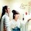 DVD เพลงพิณรักข้ามภพ (Hua Xu Yin: City of Desperate Love) 10 แผ่น พากย์ไทย thumbnail 3
