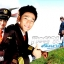 DVD ทะยานฟ้า ค้นหารัก (Yes Captain หรือ Take care of us, captain) 5 แผ่น พากย์ไทย thumbnail 1