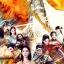 DVD จูล่ง เทพเจ้าแห่งสงคราม (God of War Zhao Yun) 15 แผ่น ซับไทย สนุกคะ thumbnail 1