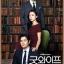 DVD The Good Wife (ศรีภรรยาหัวใจทรนง) 4 แผ่น ซับไทย thumbnail 1