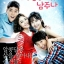 DVD รักอีกครั้งหัวใจคือเธอ (Little Love Never Hurts) 13 แผ่น พากย์ไทย thumbnail 1