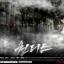 DVD Wanted 2016 มี 4 แผ่น ซับไทย Kim Ah Joong, Ji Hyun Woo, Uhm Tae Woong, Park Hae Joon thumbnail 1