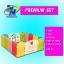 POPOHO Safety Fence for Baby Premium Set รั้วกั้นเด็ก คอกเด็ก รั้วเด็ก thumbnail 1