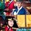 DVD จางอ๊กจอง ตำนานรักแห่งจอมนาง (Jang Ok Jung, Live in Love) 6 แผ่นจบ พากย์ไทย Kim Tae Hee, Yoo Ah In, Hong Soo Hyun, Jae Hee thumbnail 4